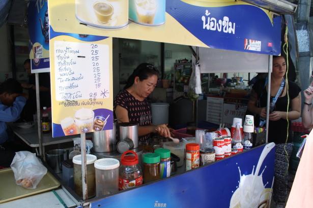 Gesichter Thailands Julia_IMG_8613