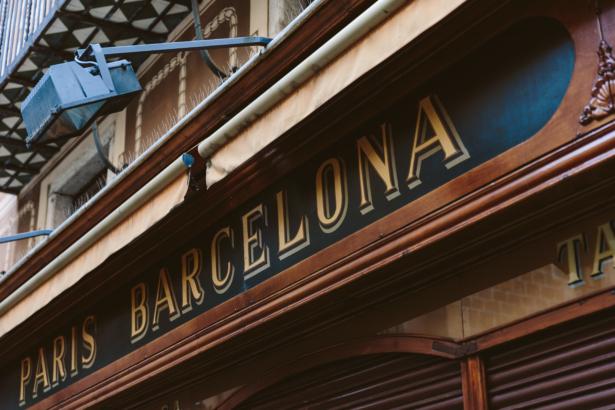 Plaça del Pi Barcelona