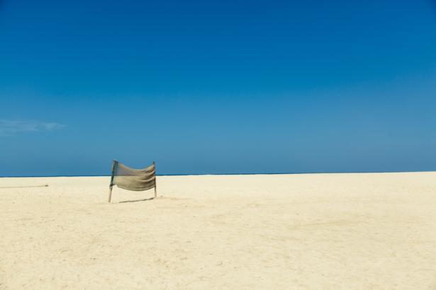 TUI Kapverden Strand